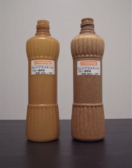 Blow molding Bottle