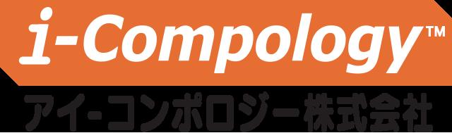 アイ-コンポロジー株式会社