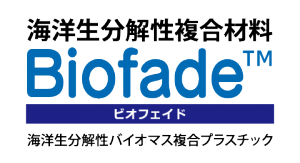 Biofadeロゴ